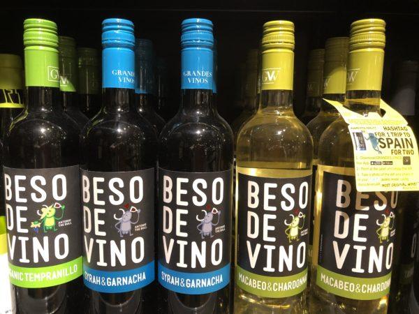 ワインのラベルのデザイン